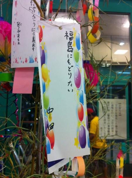 """[Express] """"Child of a Fukushima evacuee wished to go back to Fukushima"""""""