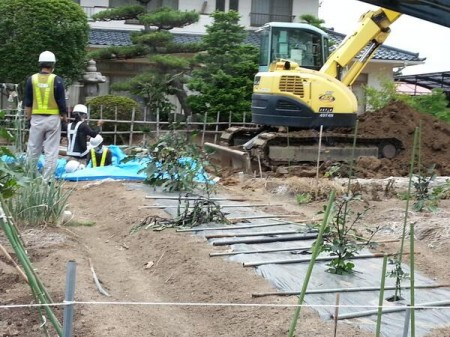 "[Express] ""This is how they decontaminate in Fukushima city"""