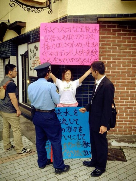 "[Photo] ""A woman stands alone to protest against nuclear policy in Fukushima"""