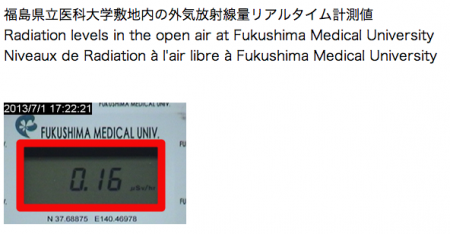 2 Fukushima medical university shows radiation level of their own area by 50~75% lower than JP Gov