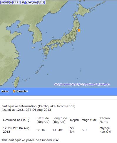 M6.0 hit Miyagi offshore