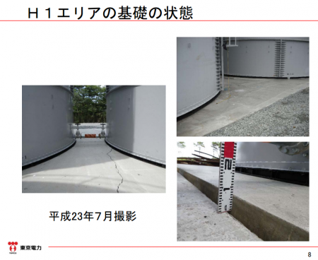 Base concrete of the tanks has no reinforcing bars