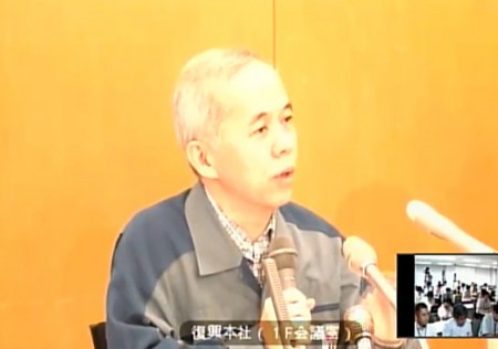 "2 Tepco president ""Water gauge is not installed to all the tanks, water level to be checked by thermography"""