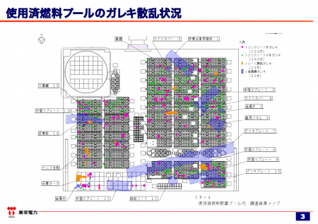 [Fuel removal of reactor4 pool] Tepco released the debris map of SFP4 -Complete mess