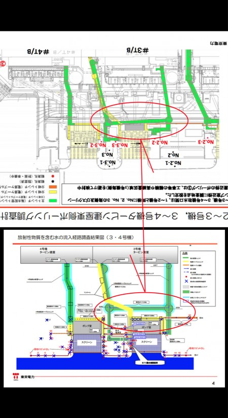 Tepco's reactor3 seawater tunnel layout drawings differ from maps