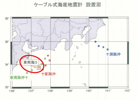 """2 False alarm caused by """"electric noise"""" in ocean-bottom seismometer / Meteorological Agency """"Abandon the seismometer"""""""