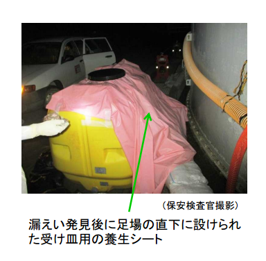 "[Photo] Tepco's ""primitive"" countermeasures for tank leakage / Vinyl sheet and sandbag"