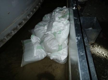 2 Tank area dam water leaked again / Strontium-90 : 140,000 Bq/m3