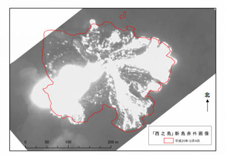 2 New volcanic island 1,000km south in Tokyo grew 1.5 times big in 3 days / Lava flows confirmed