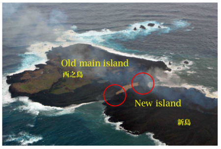 2 New volcanic island still growing to be connected to the next island