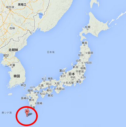 2 Volcanic explosions over 200 times in 5 days South offshore of Kyushu