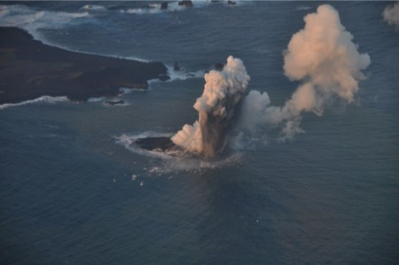 New volcanic island appeared in 1,000km south of Tokyo