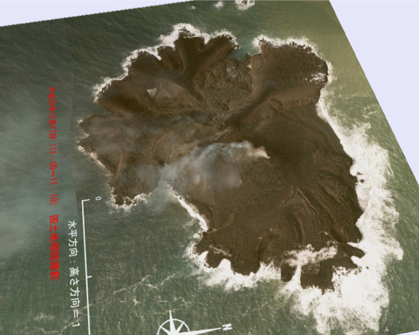 3 JP Gov made 3D maps of new volcanic island south offshore of Tokyo