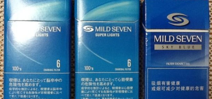 "JT changed the warning notice on MILD SEVEN package from ""stroke"" to ""coronary"""