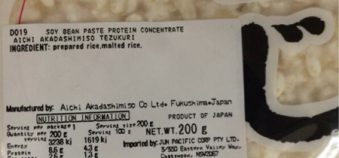 [Photo] Japanese rice ingredient manufactured in Fukushima is sold in Australia