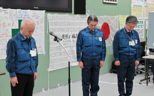 Tepco received the 30th Financ