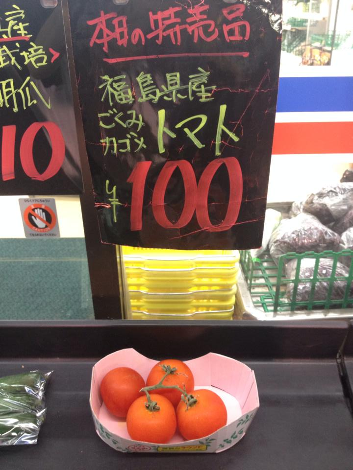 Tokyo supermarket sells Fukushima tomatoes for 50 percent price of other origins