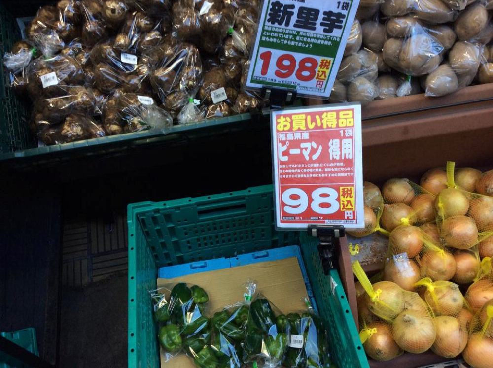 3 Tokyo supermarket for foreign tourists push significant number of Fukushima products : Labels  in Kanji