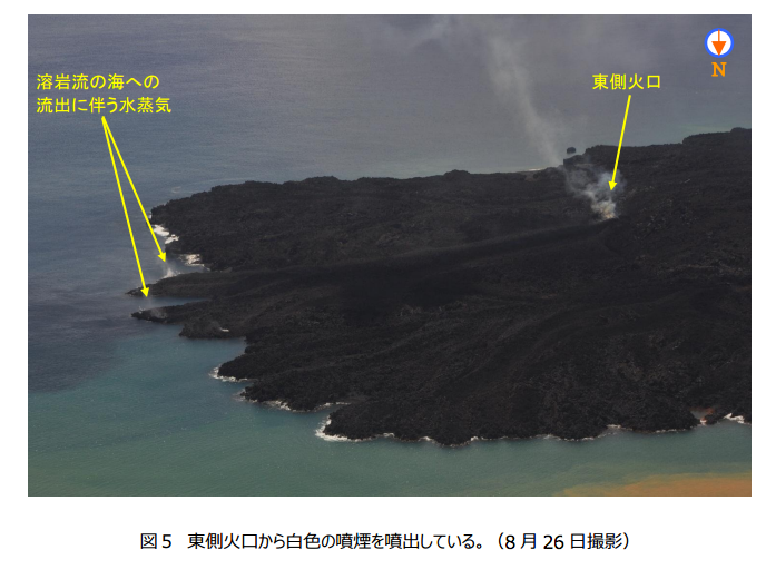 4 Expert New volcanic island may have a massive explosion