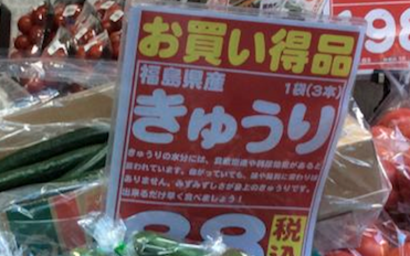 Tokyo supermarket for foreign tourists push significant number of Fukushima products / Labels  in Kanji