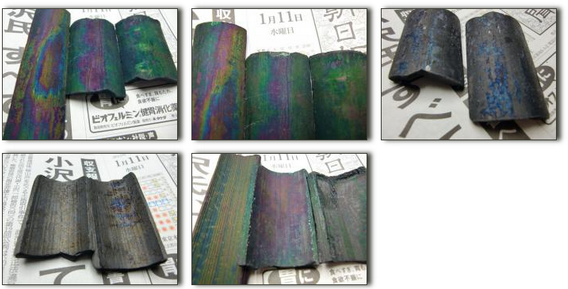 Charcoal in kettle turned rainbow-colored in Tokyo - Photos