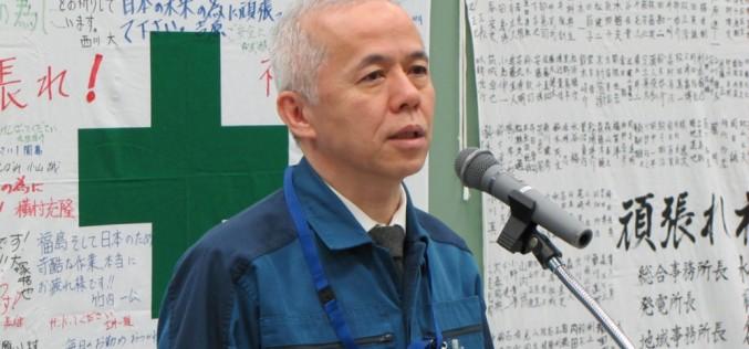JP Gov decided to support additional 500 billion yen for Tepco / Total gov's support up to over 5 trillion yen