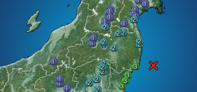 M5.0 earthquake hit Fukushima offshore