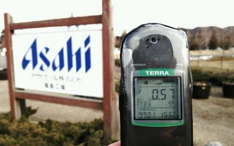 Asahi Breweries, Ltd. Fukushima factory, 0.57 μSv/h – Photo