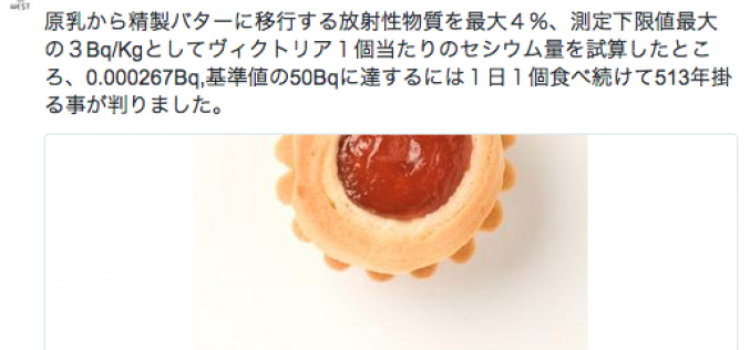 """Old-established-cafe in Tokyo """"Ginza West"""" decided to use Fukushima butter"""