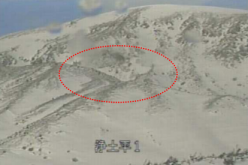 160 volcanic earthquakes observed in the mountain 80km from Fukushima plant