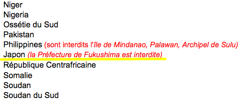 2 French Gov put Japan into Sensitive country list for Fukushima along with Afghanistan