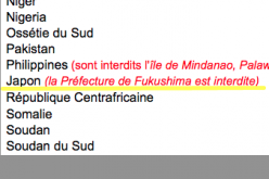 "French Gov put Japan into ""Sensitive country"" list for Fukushima along with Afghanistan"