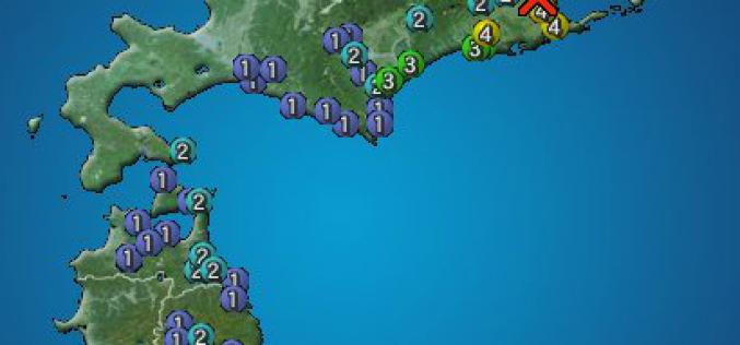 M5.4 hit Eastern part of Hokkaido