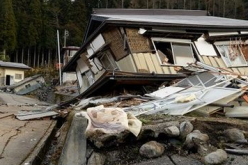 Perceptible earthquake hit Japan for 2,045 times in 2014