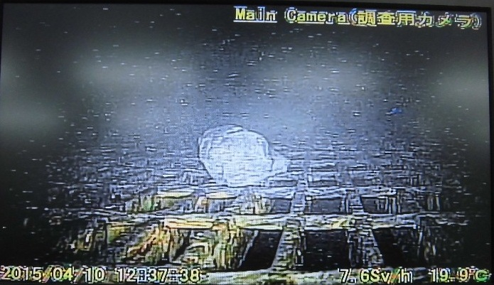 2 Video:Photo The dead robot reported 10 Sv:h in Reactor 1 : Grating covered with something like yellow glue