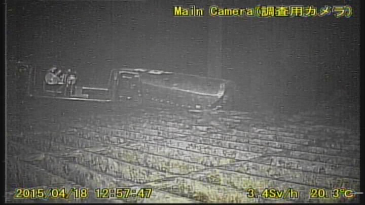 7 Tepco decided to abandon the second robot in Reactor 1 again : Camera went out of order due to high level of radiation