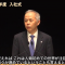 [Video] Tepco welcomed 717 new employees
