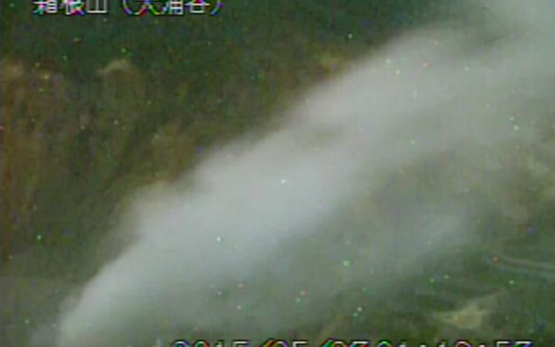Expansion accelerated in Mt. Hakone / Ground uplifted 8cm in recent 9 days