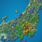 M5.6 hit greater Tokyo area / Maximum seismic intensity 5-