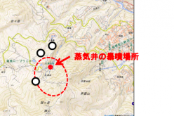 Meteorological agency to implement terrestrial magnetism observation for underground temperature of Mt. Hakone