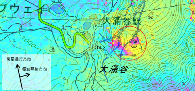 Mt. Hakone keeps expanding / Land rose up by 4 cm again in the north of crater from 5 days ago