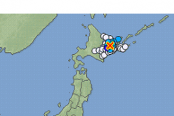 11 earthquakes continuously occurred for 5 days in Kushiro area of Hokkaido