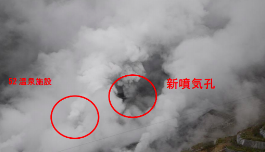 Japan Meteorological Agency admitted Mt. Hakone had minor eruption to raise the warning level to 3