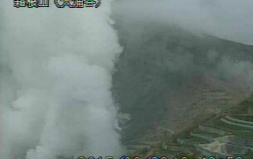 """JMA, Mt. Hakone """"splashed"""" something like volcanic ash / Volcanic earthquake explosively increasing"""