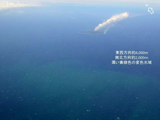 Seawater offshore the volcanic island in South of Tokyo observed changing for 2km and 4km area