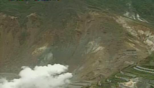 Japan Meteorological Agency found 3 more craters in Mt. Hakone