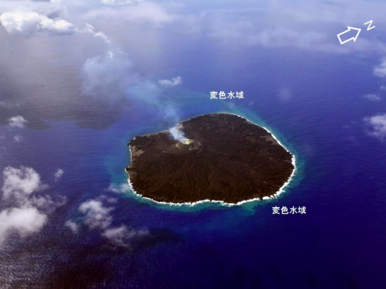 2 Colored seawater spreading from the new volcanic island more extensively