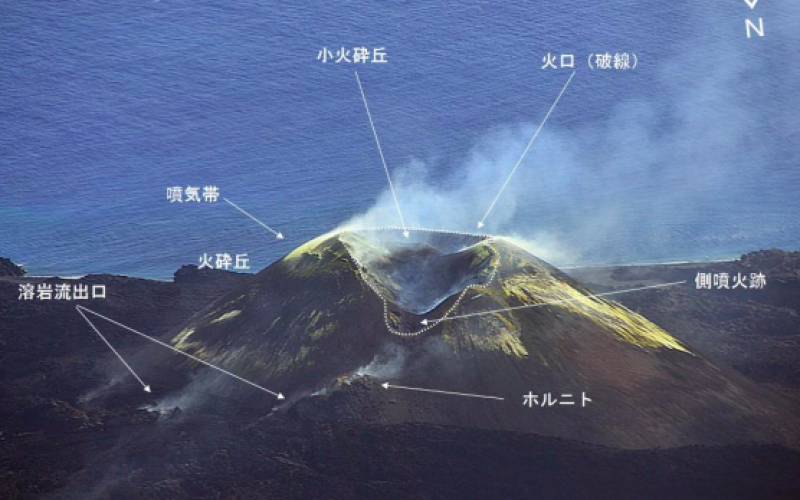 Colored seawater spreading from the new volcanic island more extensively