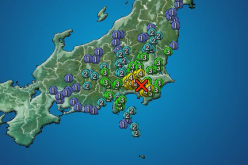 M5.3 hit Tokyo Bay / Maximum seismic intensity 5- in Tokyo