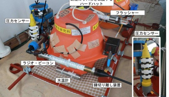 """Tohoku uni """"Tectonic plate to have caused 311 started re-storing strain again"""""""